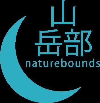 山岳部ロゴ.png