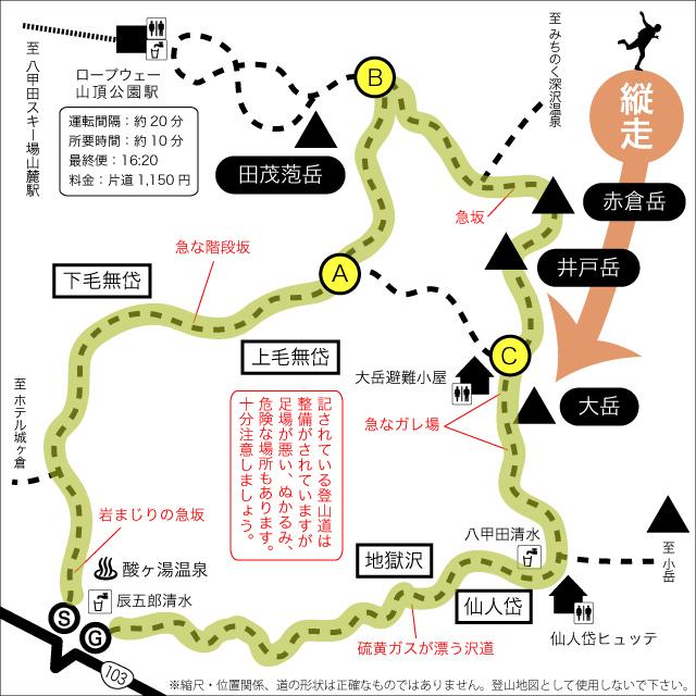 八甲田山ツアーMAP_3