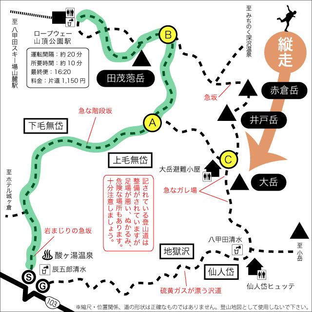 八甲田山ツアーMAP_1