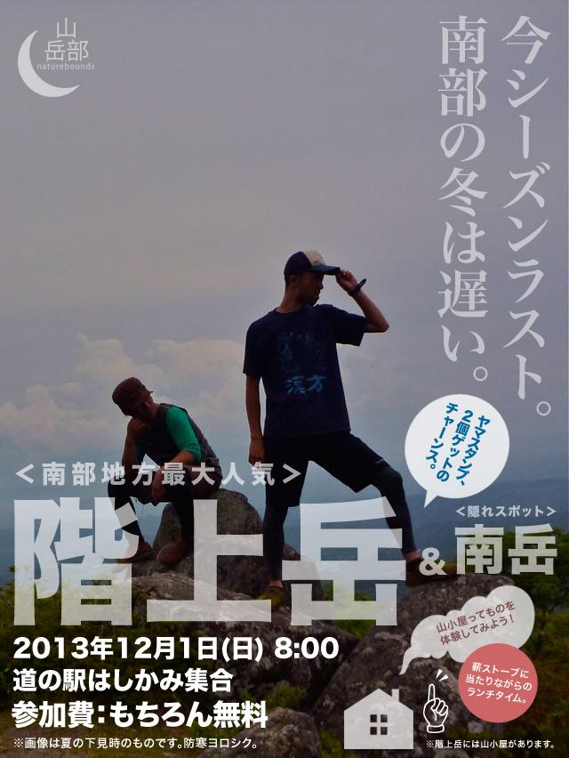 hashikami_re2